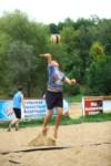 В Туле завершился сезон пляжного волейбола, Фото: 1