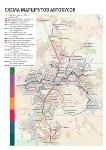 Новые маршруты транспорта, Фото: 5