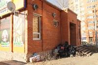 Территория Букмекерского клуба по ул. Ген. Маргелова, 65, Фото: 8