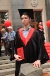 Вручение дипломов магистрам ТулГУ, Фото: 268