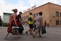 В Тулу прибыли 450 беженцев, Фото: 10