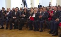 Встреча врио губернатора Тульской области Алексея Дюмина с общественностью. 23 марта 2016 года, Фото: 6