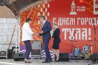 Дмитрий Миляев наградил выдающихся туляков в День города, Фото: 81
