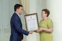 В Туле отметили 175-летие со дня рождения художника Василия Поленова, Фото: 1