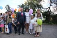 Праздник для переселенцев из Украины, Фото: 53