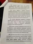 В Туле начала работать учредительная конференция регионального отделения «Народный фронт за Россию», Фото: 2