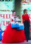 Лучшая детская модель Тулы 2016, Фото: 85