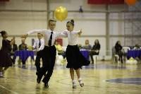 Танцевальный турнир «Осенняя сказка», Фото: 188