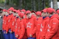 В Тульской области прошёл «Кросс нации-2016», Фото: 63