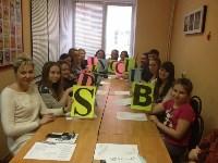 Изучаем иностранные языки летом, Фото: 6