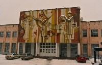 Канал «Русские тайны» снял фильм про город Ефремов, Фото: 3