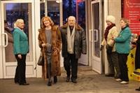 Кинофестиваль «Улыбнись, Россия». Открытие., Фото: 41