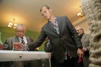 Выборы ректор ТулГУ 2016, Фото: 18