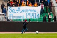 Арсенал - ЦСКА: болельщики в Туле. 21.03.2015, Фото: 62