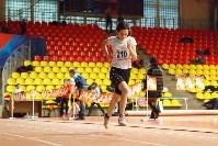 Легкоатлетическое многоборье в младшей группе (2005-2006 гг.рождения), Фото: 30