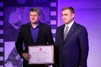 """Юбилей ГТРК """"Тула"""", Фото: 24"""