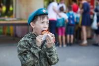 «Школодром-2018». Было круто!, Фото: 597