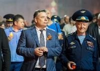 """Шествие """"Свеча памяти"""", 22 июня 2016, Фото: 43"""