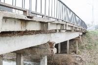 Тульские мосты. Апрель 2016 года, Фото: 9