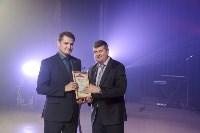Сотрудников Туламашзавода поздравили с Днем машиностроителя, Фото: 76