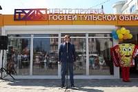 Центр приема гостей Тульской области, Фото: 16