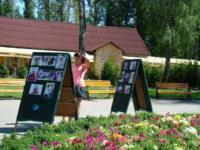 День рождения Комсомольского парка, Фото: 6