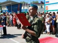 Командиру 106-й гвардейской воздушно-десантной дивизии вручено Георгиевское знамя, Фото: 10