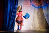Мисс Барби-2014, Фото: 19