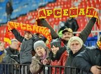 «Арсенал» Тула - «Спартак-2» Москва - 4:1, Фото: 216