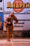 Чемпионат по бодибилдингу и бодифитнесу «Мистер и Мисс Тула - 2015», Фото: 261