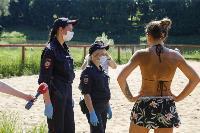Полицейский рейд в Белоусовском парке, Фото: 20