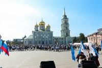 В Туле более 2500 учащихся вузов и колледжей посвятили в студенты, Фото: 72