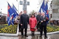 Митинг, посвященный Дню памяти погибших в радиационных авариях и катастрофах, Фото: 21