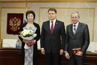 Губернатор вручил премии региона в сфере науки и техники, Фото: 13