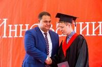 Вручение дипломов магистрам ТулГУ, Фото: 119