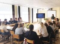 Вузы и колледжи Тулы – 2020: вся необходимая информация для поступления, Фото: 15