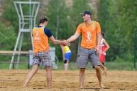 Чемпионат ТО по пляжному волейболу., Фото: 7