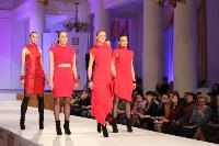 Всероссийский конкурс дизайнеров Fashion style, Фото: 240