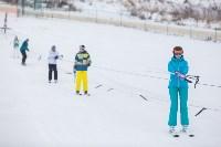 День снега в Некрасово, Фото: 7