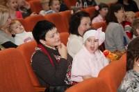 Губернаторская елка-2014, Фото: 19