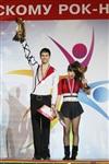 Всероссийские соревнования по акробатическому рок-н-роллу., Фото: 46