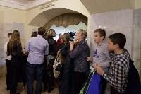 В Туле отметили 85-летие театра юного зрителя, Фото: 6
