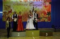 Танцевальный турнир «Осенняя сказка», Фото: 143