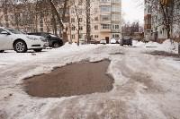Рейд по уборке придомовых территорий УК. 4.02.2015, Фото: 6