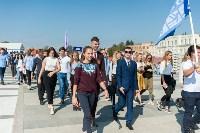 В Туле более 2500 учащихся вузов и колледжей посвятили в студенты, Фото: 30