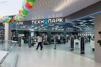"""Открытие ТЦ """"Макси"""" в Туле, Фото: 59"""