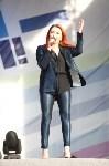 Праздничный концерт «Стань Первым!» в Туле, Фото: 77
