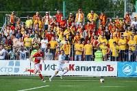 «Спартак-2» Москва - «Арсенал» Тула - 1:2, Фото: 57