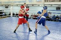 Турнир по боксу памяти Жабарова, Фото: 139