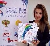 Российская студенческая весна-2015, Фото: 3